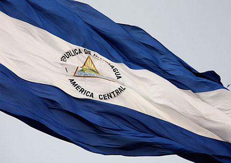 Yo Hago Patria, paso al reforzamiento de la identidad en Nicaragua