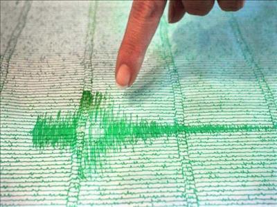 Continúa actividad sísmica en Nicaragua