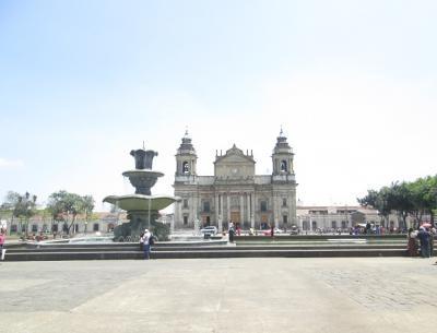 Guatemala de la Asunción, 240 años después